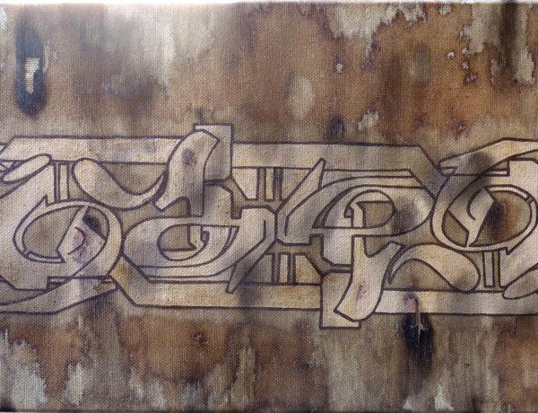 Jato- Ambigramma- Caffè, acrilico, cera e fuoco su tela 20x40 cm - 2010